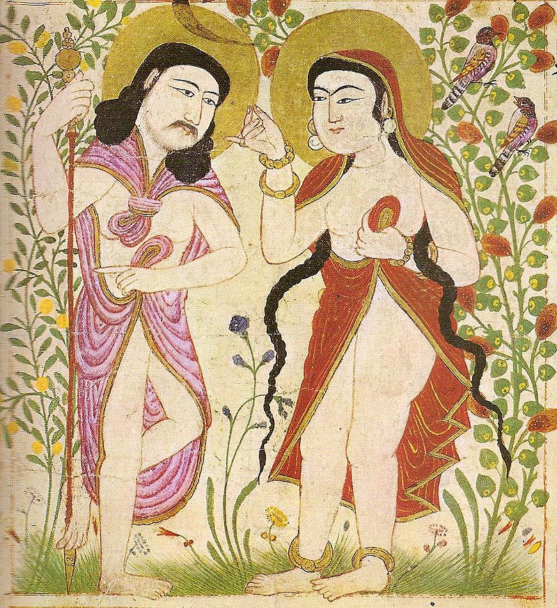 Manafi al-Hayawan, Adam and Eve. Maragheh/Persien, Ende des 13. Jh.
